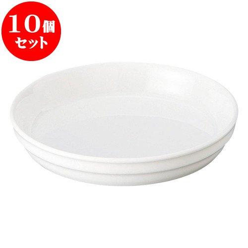 10個セット 洋陶オープン スーパーレンジ 丸型7吋グラタン [ 18.2 x 3cm ] 料亭 旅館 和食器 飲食店 業務用   B071Z629KW