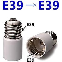 口金変換 アダプター E39口金延長アダプター E39-E39電球 ソケット 口金 照明補助器具 (E39-E39, PC+銅)