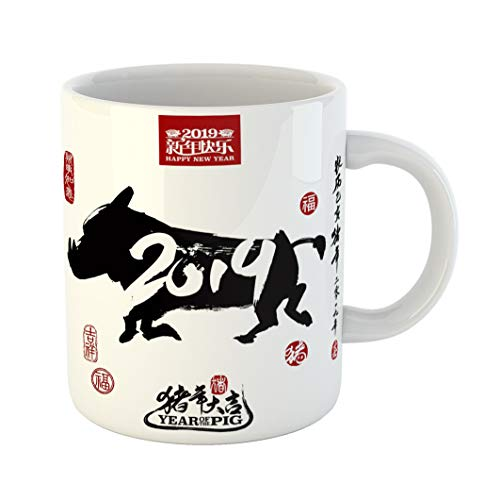 Emvency Coffee Tea Mug Gift 11 Ounces Funny Ceramic Pig Bottom Translation Year the Brings Prosperity Good Fortune Rightside Gifts For Family Friends Coworkers Boss Mug
