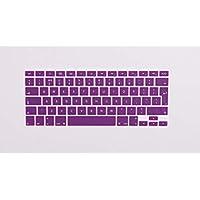 Mcstorey Macbook Pro Retina Air 13 15 17 Inç Q Klavye Koruyucu Kapağı Silikonlu Kılıf Uk Ingilizce TPU, Mor