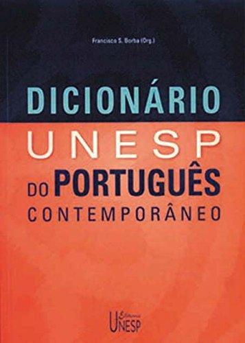 Dicionário Unesp Do Português Contemporâneo (Portuguese Edition)