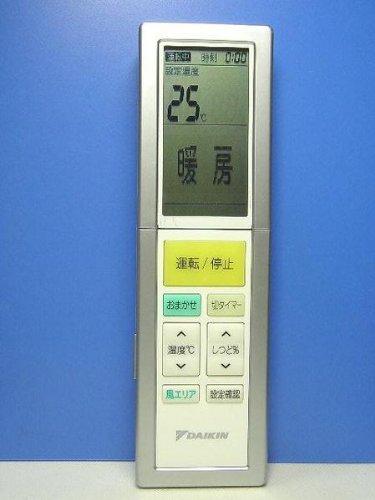 ダイキン エアコンリモコン ARC456A25