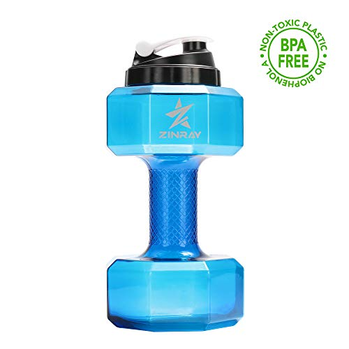 ZINRAY 2.2L/75OZ Dumbbells-Shaped Big Capacity Water Bottle with BPA Free/Leak Proof Lid/Flip Top/for Workout/Gym/Training ()