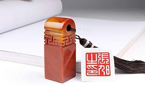 Personal Chinese Name Stamp Chop Custom Carved Red Square 2.5 CM
