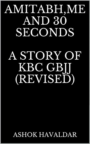 amitabhme-and-30-seconds-a-story-of-kbc-gbjj-revised-a-story-of-kbc-gbjj