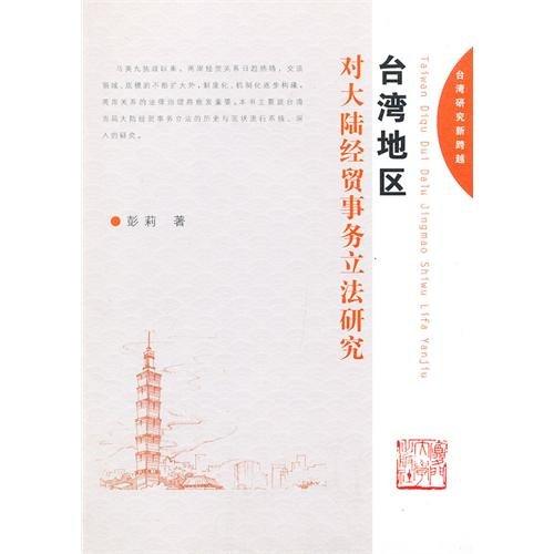 Download Let to love permanence (Chinese edidion) Pinyin: rang ai yong cun ebook