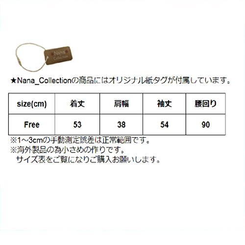 [Nana_Collection(ナナコレクション)] 夏 女性 服 カーディガン 長袖 レース ボタン 日よけ 羽織 薄手 日焼け防止 ブルー Free