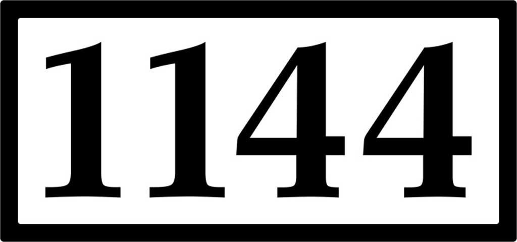 Comfort House Mailbox House Number Sign - Reflective Address Sign Sticks To Mailbox Or Post P2669