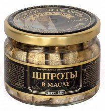 Price comparison product image Smoked Sprats In Oil in Glass Jar - pack of 2