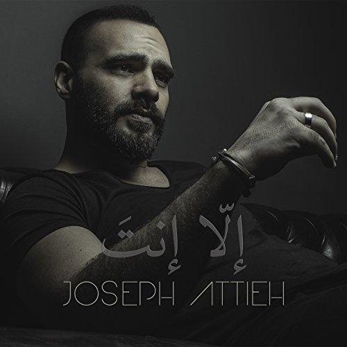 music joseph attieh