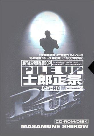 Pile Up (Manga and CD-ROM set) Japanese Language Edition