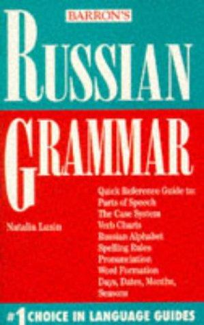 Russian Grammar (Barron's Grammar Series)