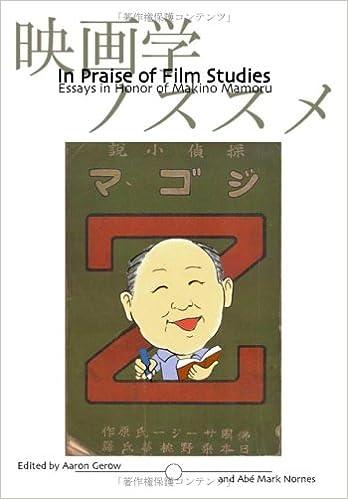 Film Studies Micro Features Essay Examples - image 11