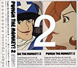 Punch Monkey! 2 by Lupin III (1999-08-02)
