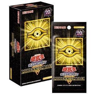 Yu-Gi-Oh! OCG Duel Monsters MILLENNIUM PACK BOX