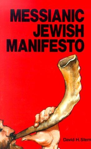messianic-jewish-manifesto