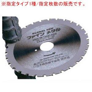 モトユキ グローバルソー チップソー 鉄筋用 5枚入 FD-135S B00G0N183O