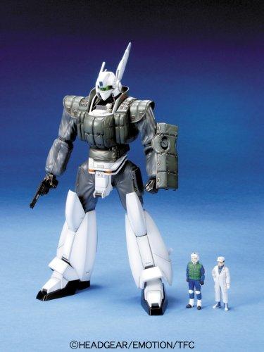 Bandai Hobby AV-98 Ingram1 Reactive Armor Type, Bandai Master Grade Action Figure