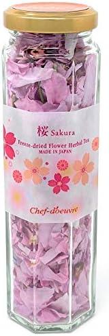 シェドゥーブル 国産フリーズドライ「桜花」Freeze-dried SAKURA (Made in JAPAN)