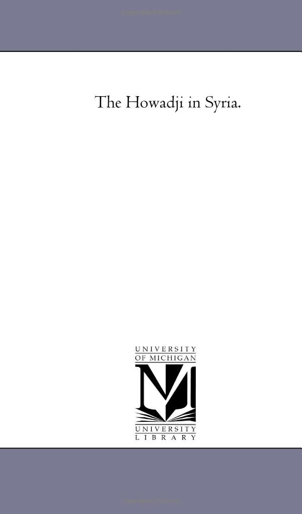 The Howadji in Syria. PDF