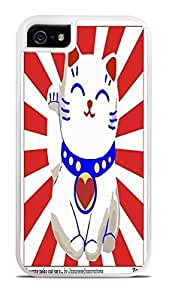 Lucky Cat White 2-in-1 Protective Case with Silicone Insert for Case For Ipod Touch 5 Cover