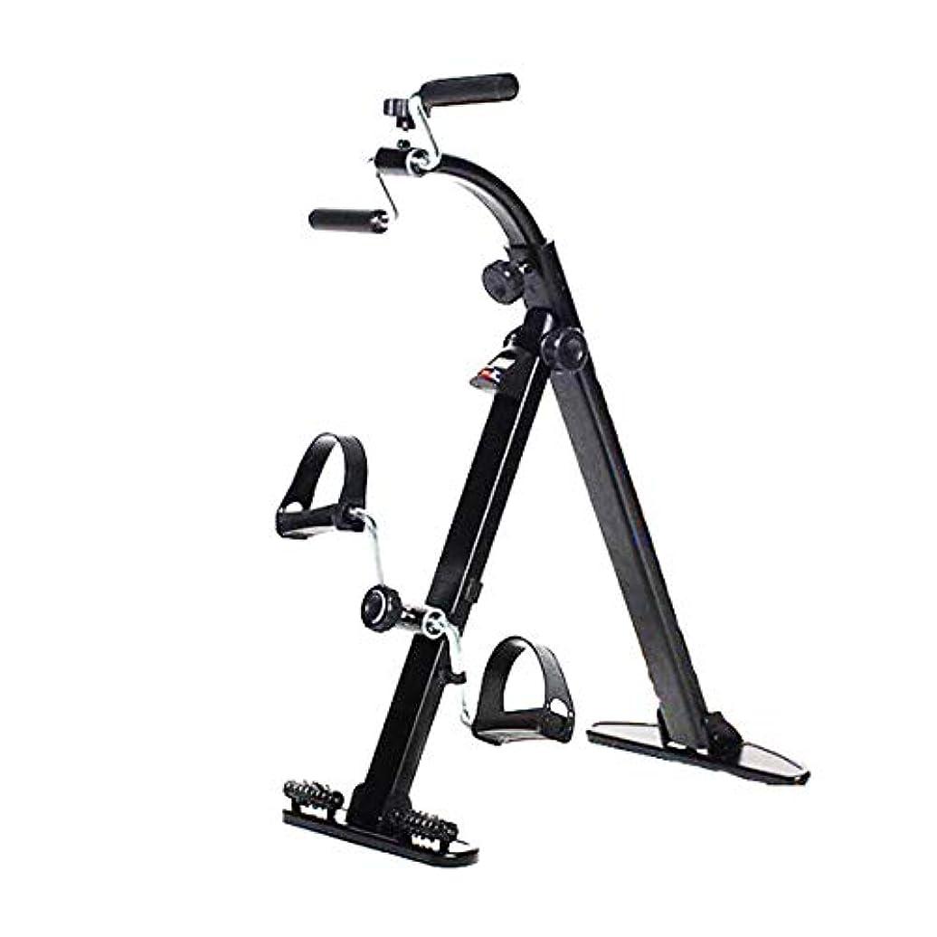 花火揮発性素晴らしさペダルエクササイザー、医療リハビリテーション体操上肢および下肢のトレーニング機器、筋萎縮リハビリテーション訓練を防ぐ,A