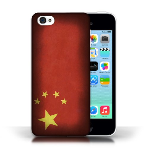Etui / Coque pour Apple iPhone 5C / Chine/chinois conception / Collection de Drapeau