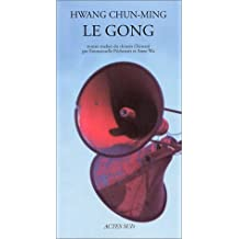 GONG (LE)