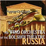 The Wind Orchestra of the Bolshoi Theater Russia