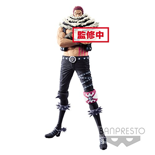 Banpresto One Piece King of Artist the Charlotte Katakuri, Black