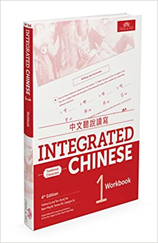 Amazon integrated chinese 4th edition volume 1 workbook amazon integrated chinese 4th edition volume 1 workbook traditional chinese english and chinese edition 9781622911318 yuehua liu tao chung yao fandeluxe Image collections