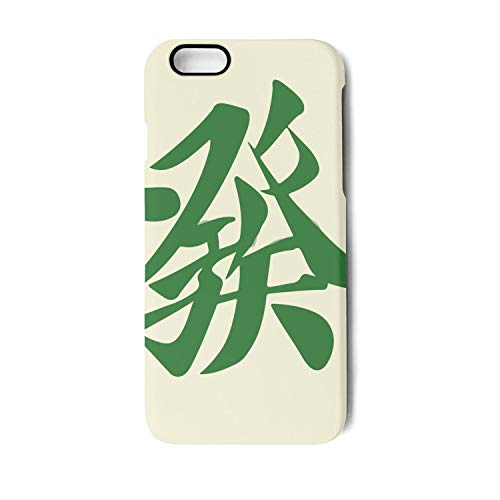 - iPhone 7 Case iPhone 8 Case Green Dragon Mahjong Tile Shock Absorption Technology Bumper Soft TPU Cover Case for iPhone 7 / iPhone 8