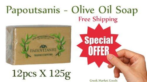 Olive Oil Soap Papoutsanis (12pcsx125g)