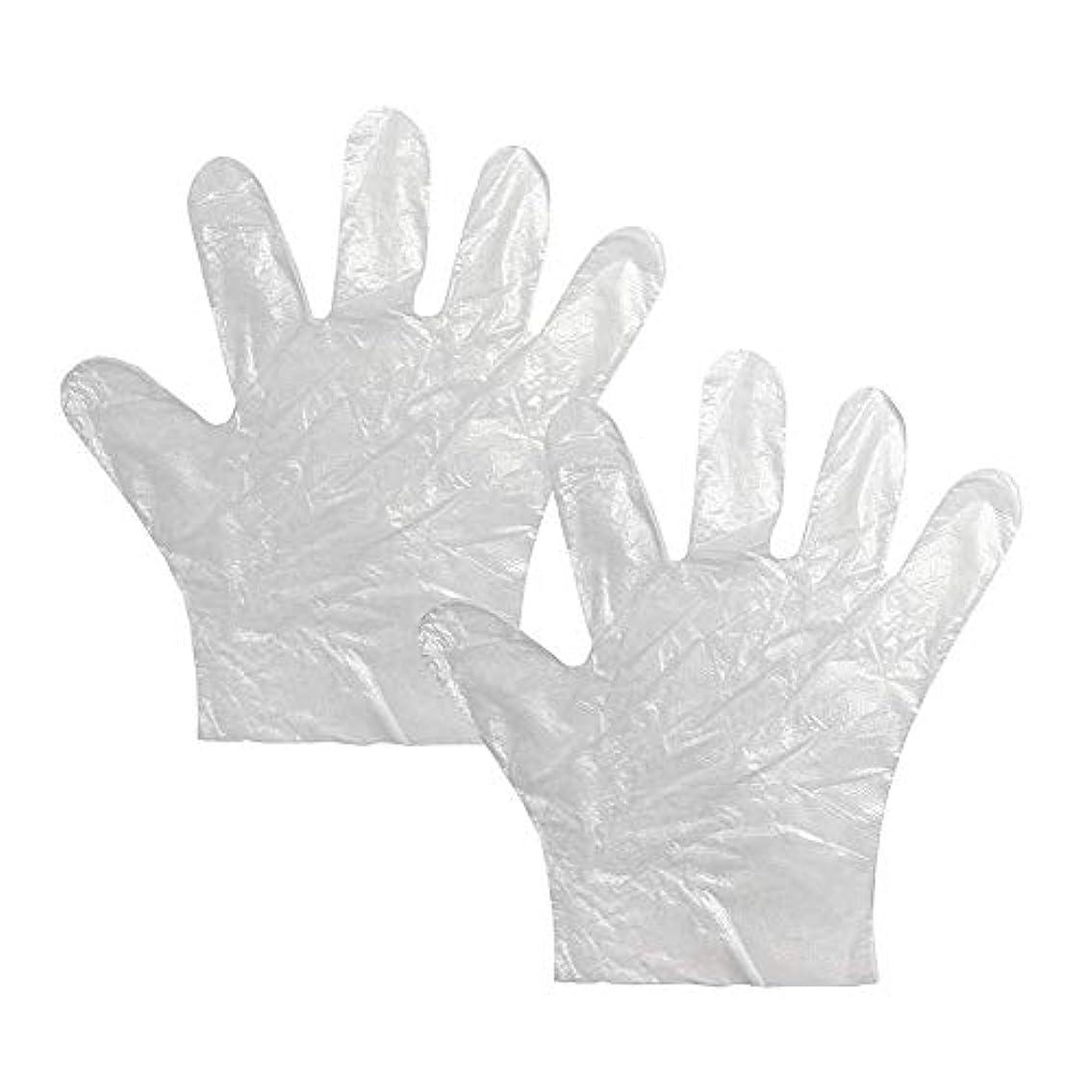 電化する歌手トランスペアレント使い捨て手袋 極薄ビニール手袋 耐久性が強い上に軽く高品質 透明100枚*2セット