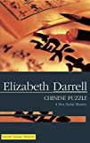 img - for Chinese Puzzle (Detective Max Rydal) book / textbook / text book
