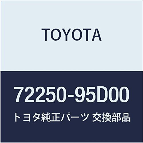 TOYOTA 72250-95D00 Seat Lock Assembly
