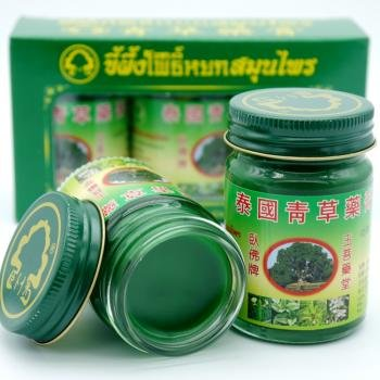 3-pcs-phoyok-blam-green-20-g-original-massage-thailand-product