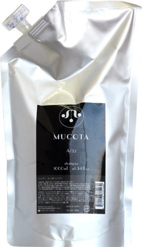 ムコタ ホームケア シャンプー A/32 1000ml × 3個 セット 詰め替え用 MUCOTA Home Care B00T9ACCRQ