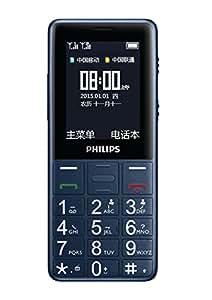 "Philips Xenium CTE311NY/40 2.4"" 112.5g Marina - Teléfono móvil (6,1 cm (2.4""), 320 x 240 Pixeles, TFT, 262144 colores, MicroSD (TransFlash), 32 GB)"