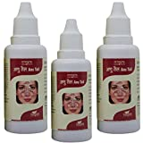 Amrut Tansukh Anu Taila nasal drops, Anu Tel Tailam Ayurveda oil | 25 ml - Pack of 3 (25 ml x 3 = 75 ml)