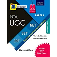 Oxford NTA UGC Paper I for NET/SET/JRF (as per latest 2019 syllabus) - Revised First Edition