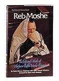 Reb Moshe, Shimon Finkelman and Nosson Scherman, 0899064817