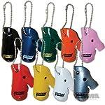 ProForce® Lightning Mini-Punch Keychains - WHITE by AWMA