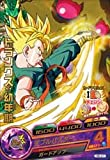 (R) H8-31 trunks eighth bullet Dragon Ball Heroes: childhood (japan import)