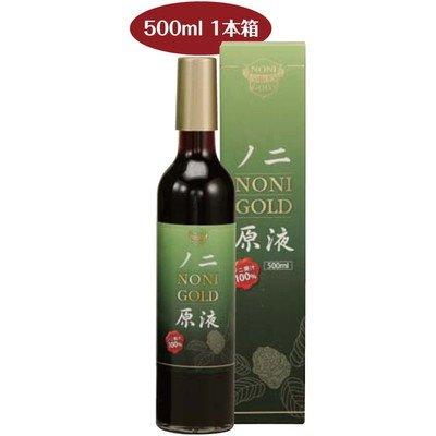 ノニgold原液100% 500ml【3本セット】 B077Z5TCR9