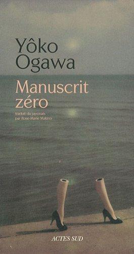 Manuscrit Zéro - Yoko Ogawa