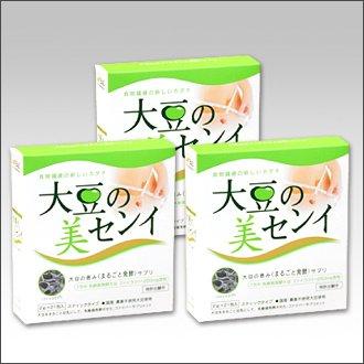 大豆の美センイ 3箱セット (1箱 2g×21包入り) B00J3MP5V0