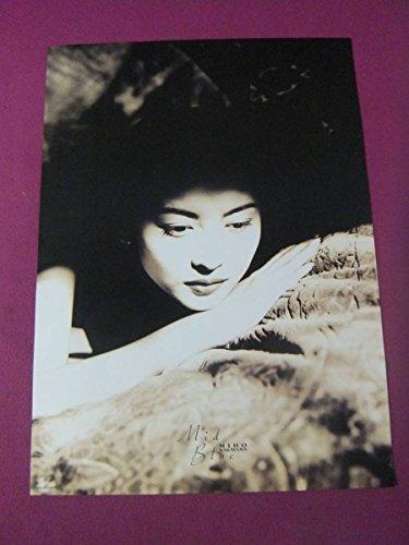 J1648アイドルポスター中山美穂Mid Blue
