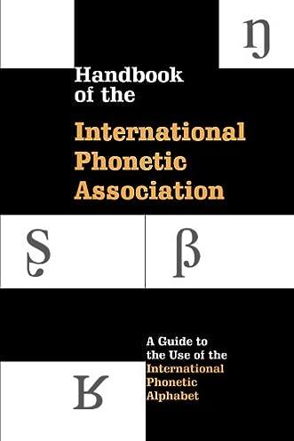 Door Phonetic Script & Sc 1 Th 160
