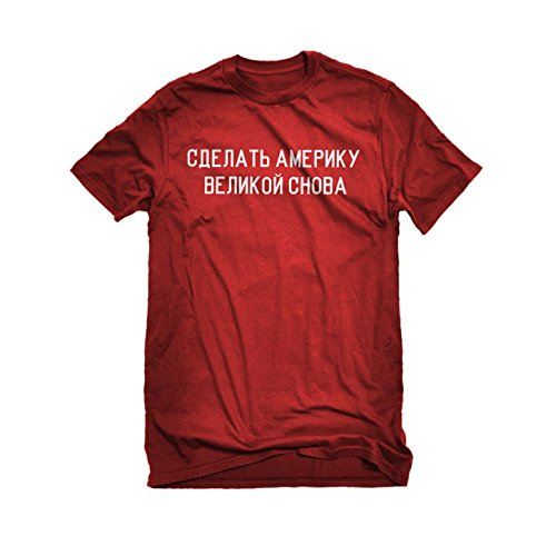 [Mens Make America Russian Again T-Shirt Red Medium] (Miss America Costume 2016)